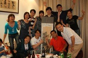 Geburtstag in Shanghai